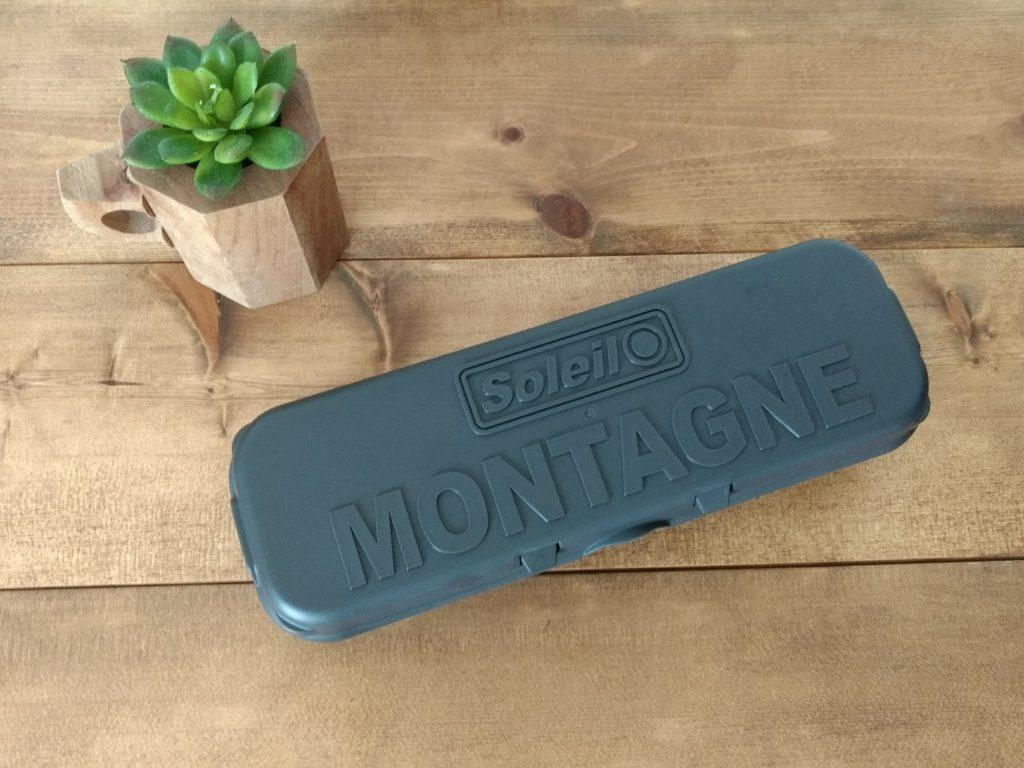seriaセリアのリモコン収納 MONTAGNE(モンターニュ)