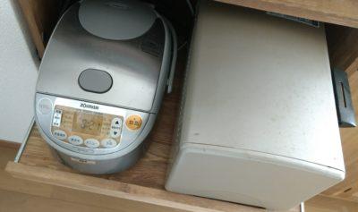 炊飯器とトースターを断捨離