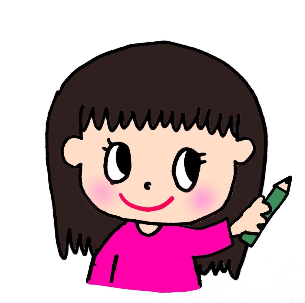 おうちじかん.comのうり