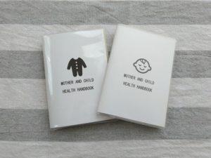 母子手帳表紙テンプレートのダウンロード