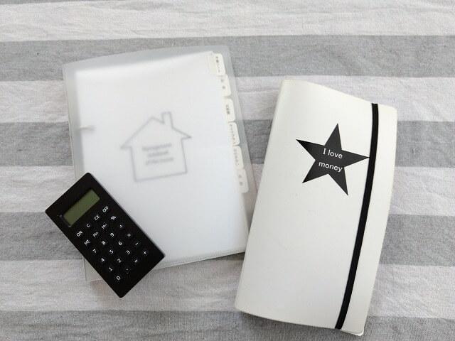 うり家計簿のテンプレートと袋分け家計簿