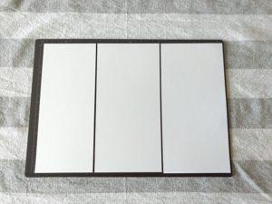 袋分け家計簿のファイルのリメイクのやり方
