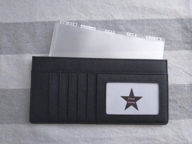 袋分け用の財布&家計簿グッズ