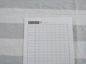 折り紙で作れるポチ袋のテンプレート
