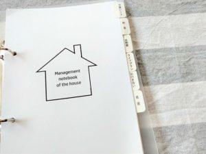 シンプルでオシャレな家計簿ノートの作り方