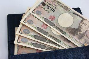 お金が貯まる財布の使い方