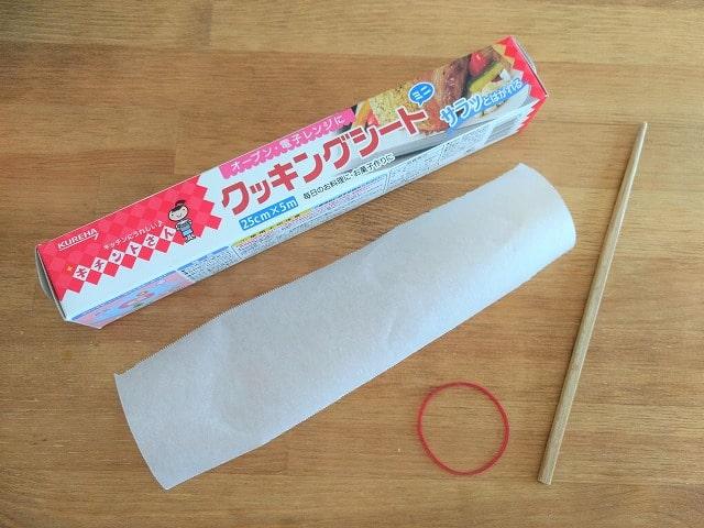 料理・お菓子作りの刷毛の代用品の作り方