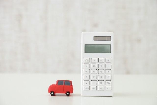家計が黒字になる固定費の節約方法