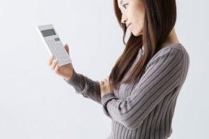 家計簿の特別支出(特別費)