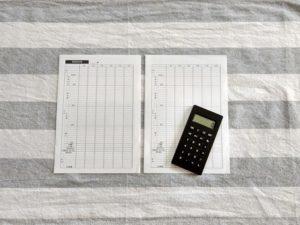 年間家計簿(年間収支表)のテンプレート