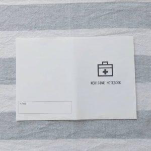 お薬手帳の表紙のテンプレートのダウンロード