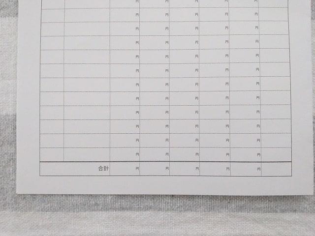 ヤフオク、フリマ、ハンドメイドの売上管理表のテンプレート