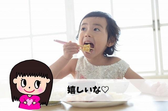 子どもがご飯を食べない