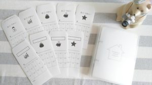 A4用紙で作るオシャレな封筒の作り方