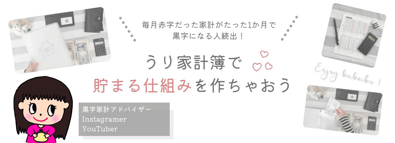 おうちじかん.com
